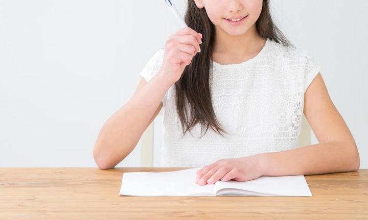 子どもの未来を笑顔にする真の学力が身につく塾