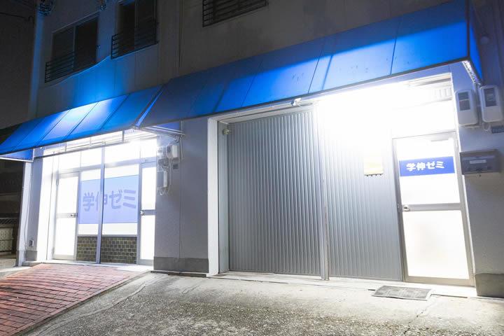 兵庫県神戸市垂水区学が丘4-11-20