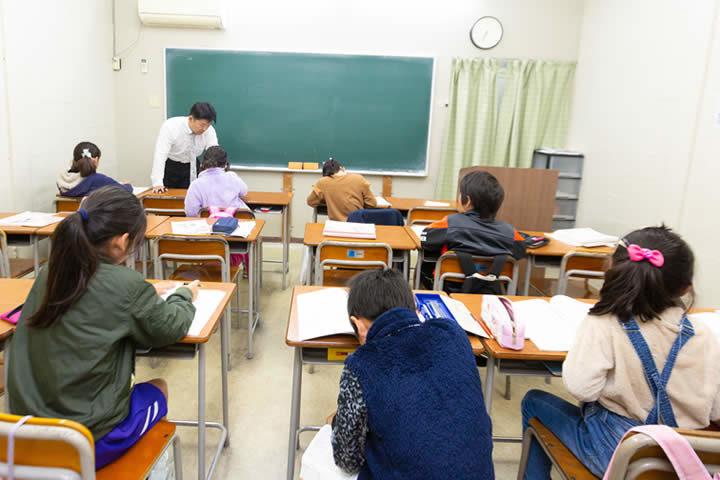 一斉授業コース